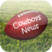 Dallas Cowboys News Plus+